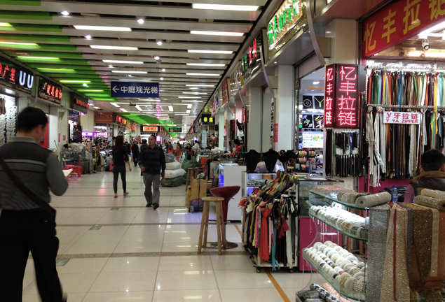 China Fabric and Accessories Zhongda Guangzhou