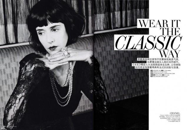French jewelry nuyou magazine shoot | make up