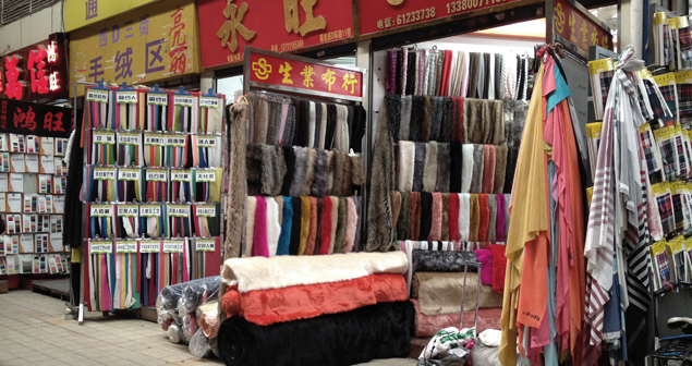 Zhongda fabric market guangzhou china
